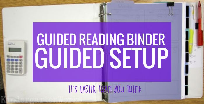 How to set up a guided reading binder the easy way - this is super simple