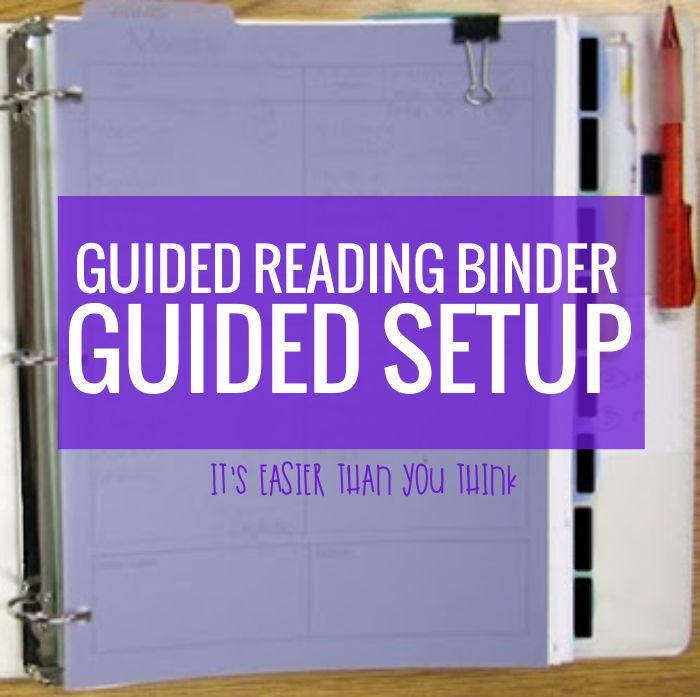 I wish I'd read this - How to set up a guided reading binder the easy way when I started teaching