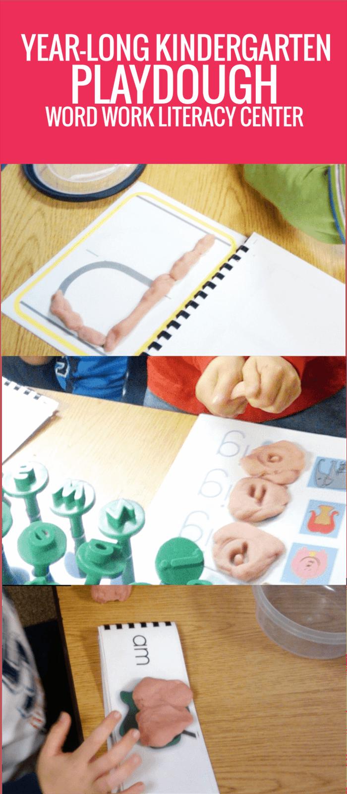 Year Long Playdough Literacy Center for Kindergarten Word Work