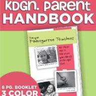 """Kindergarten Parent """"Handbook"""" Brochure"""
