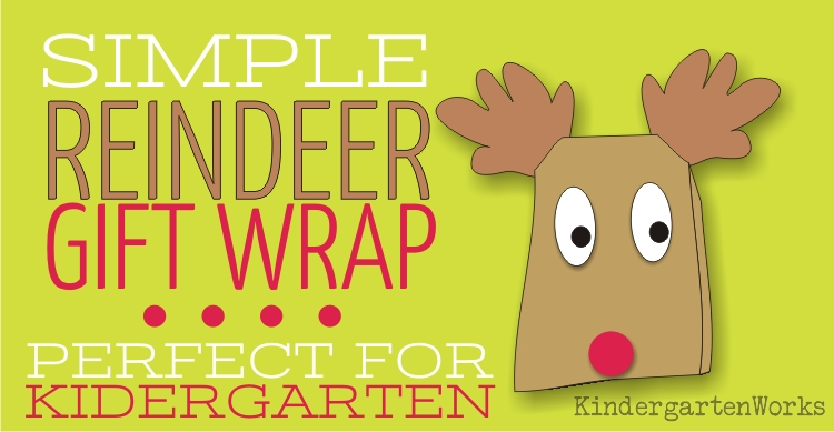 easy Christmas gift wrap for kindergartners