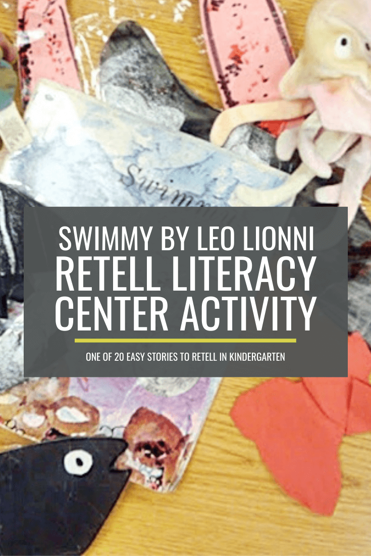 Swimmy by Leo Lionni Retell Literacy Center Activity