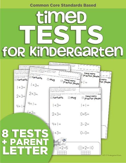 kindergarten timed tests - building fluency within 5