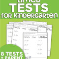 kindergarten timed tests - building fluency within 5
