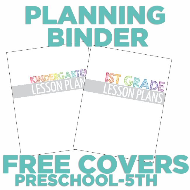 4 free teacher planning binder covers  printable
