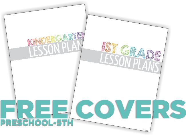4 free teacher planning binder covers printable