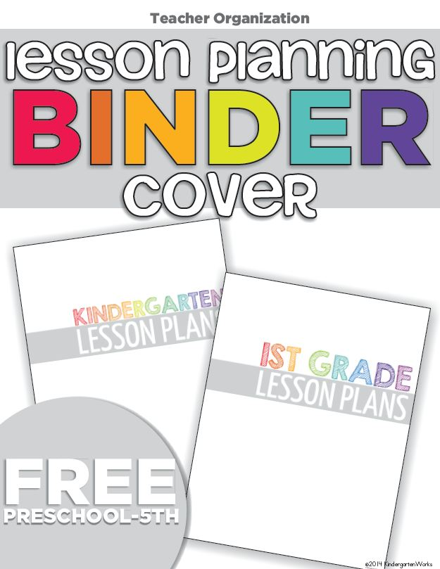 free colorful lesson planning binder cover primary