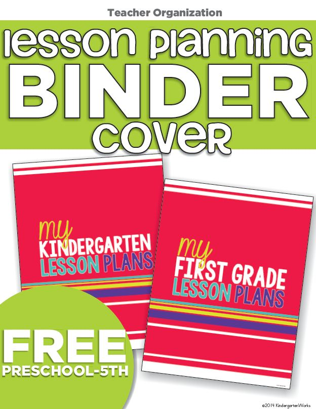 Neon Fresh Lesson Planning Binder Cover {Freebie Printable} KindergartenWorks