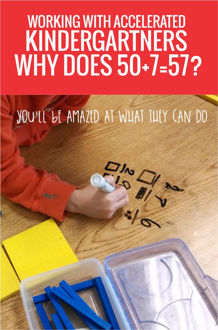 Teaching decomposing numbers to accelerated kindergartners - this seems awesome