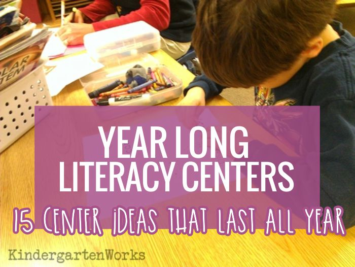 How to Create Smart Literacy Centers that Last All Year ...