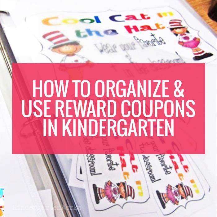 classroom reward coupons in kindergarten