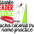 Chicka Chicka Boom Boom freebie coconut tree name pinning page {printable}