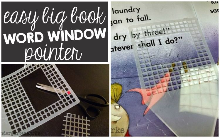 Easy and Inexpensive FUN Big Book Pointers from KindergartenWorks