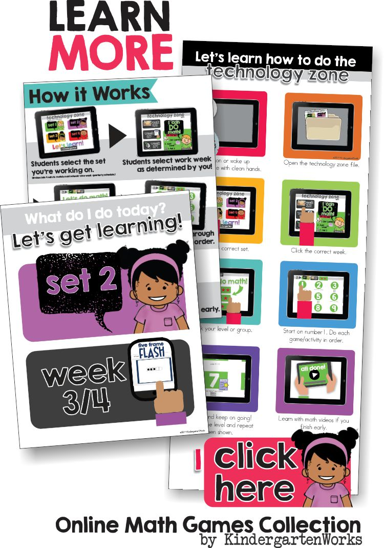 cool math for kids collection - technology zone | KindergartenWorks