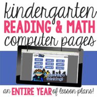 kindergarten computer lab lesson plans