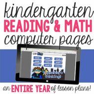 Kindergarten Computer Lab Lesson Plans
