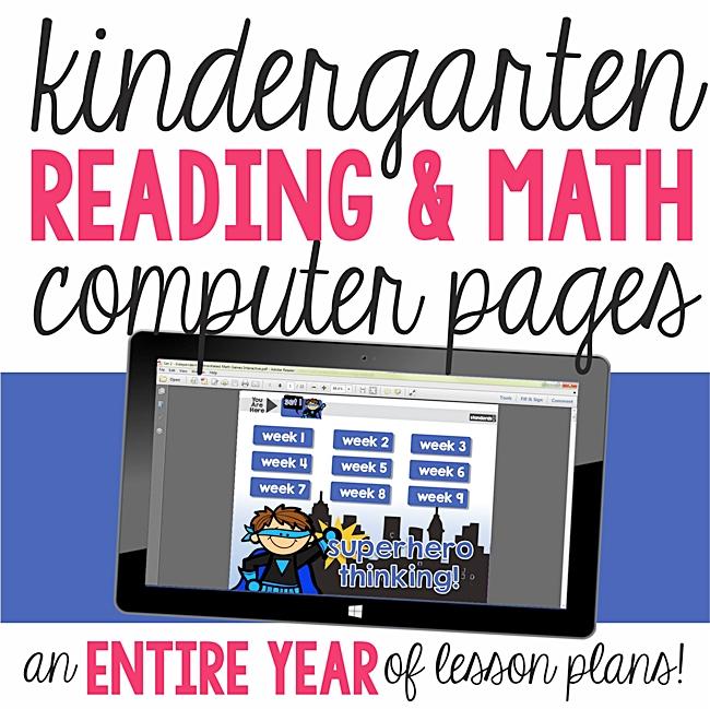 kindergarten computer lab lesson plans   KindergartenWorks