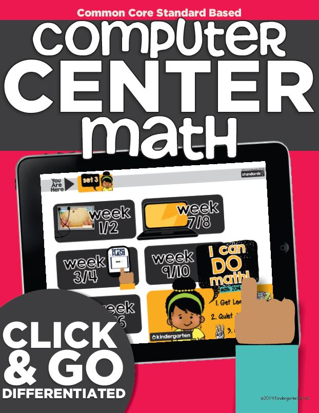 cool math for kids collection - technology zone