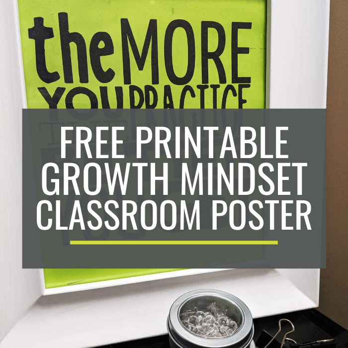 Free Growth Mindset Classroom Poster