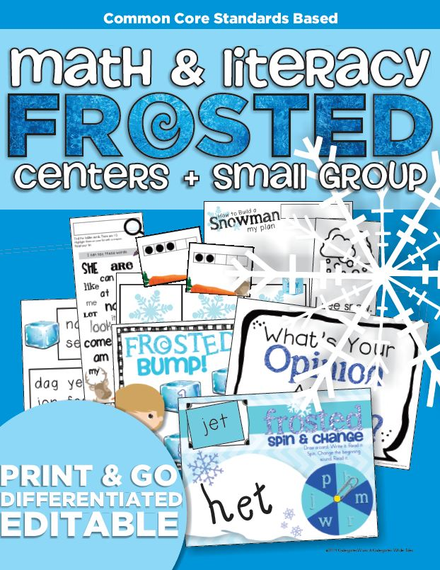 Frosted: HUGE Unit of Frozen Winter Math and Reading Fun