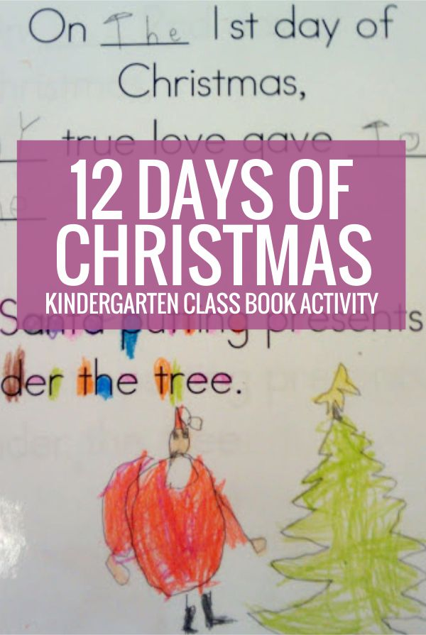 12 Days of Christmas Kindergarten - Make a cute class book
