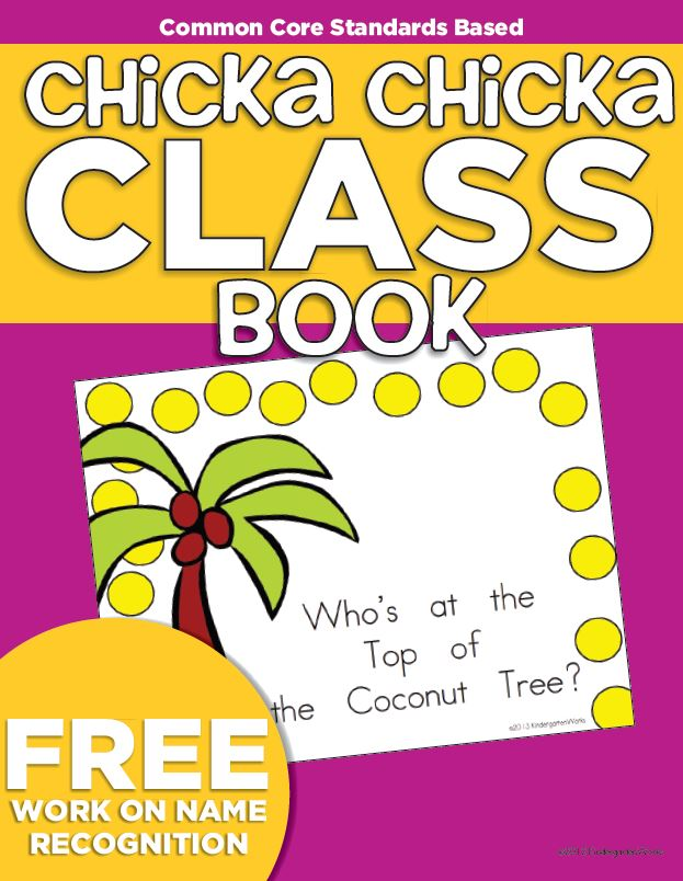 Persnickety image with chicka chicka boom boom printable book
