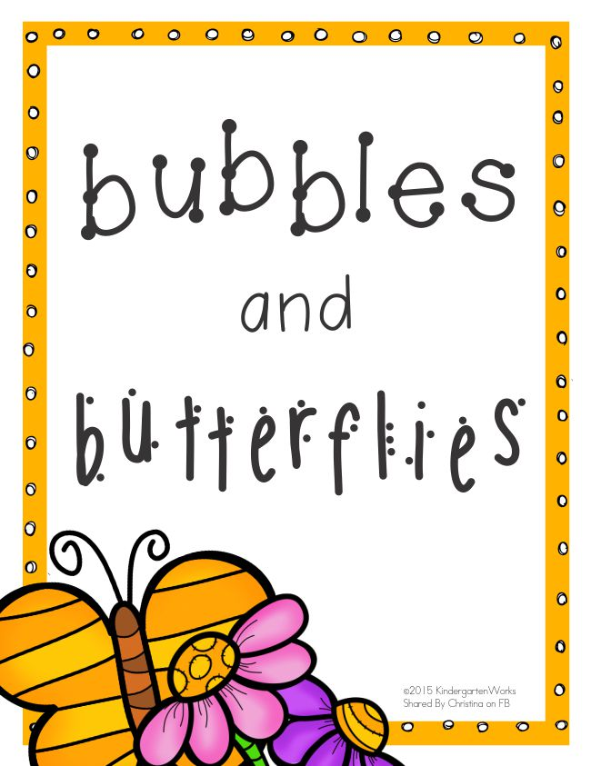 5 Quick Hallway Transitions {Printable} - KindergartenWorks: Bubbles and Butterflies