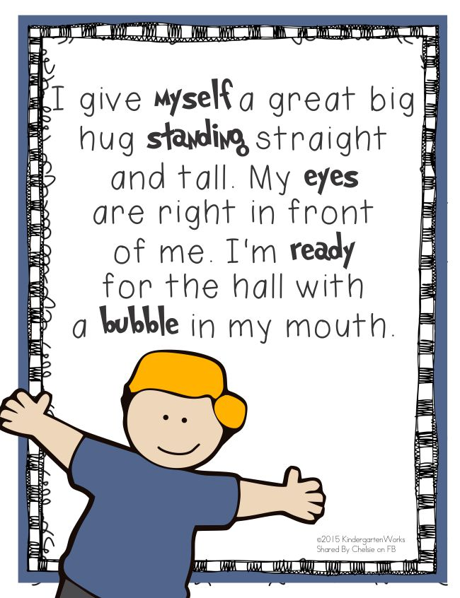 5 Quick Hallway Transitions {Printable} - KindergartenWorks: I Give Myself a Hug
