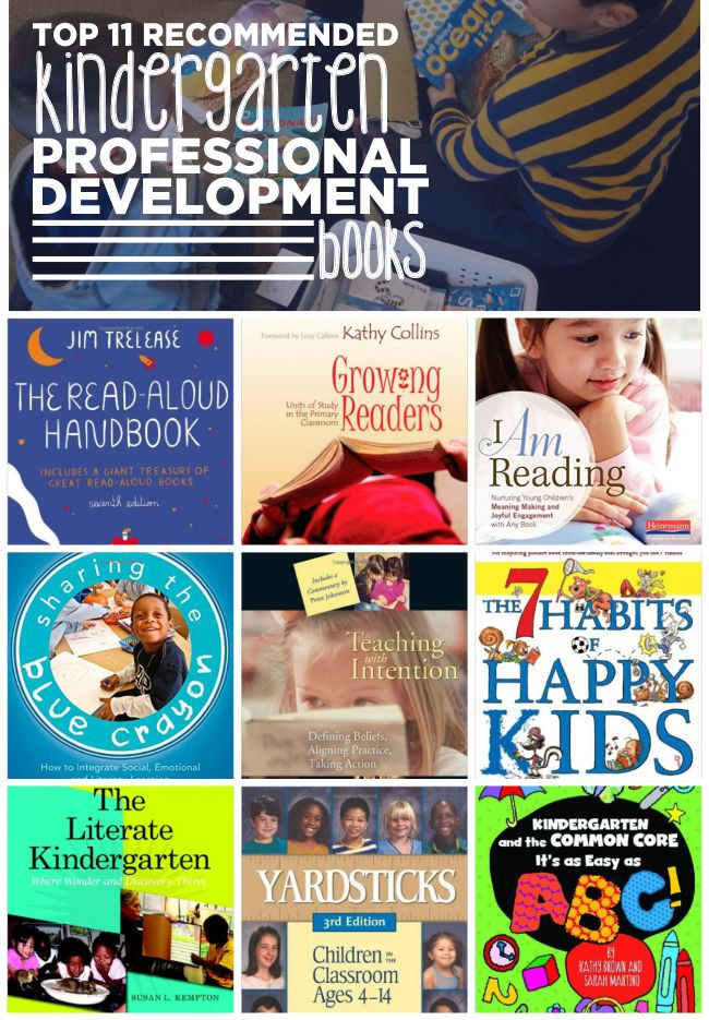 Top 11 Recommended Kindergarten Professional Development Books: KindergartenWorks