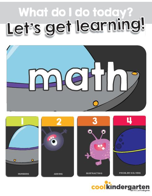 CoolKindergarten.com Teaching Posters