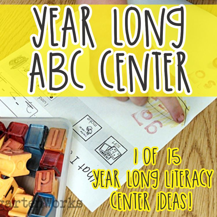 Year Long Literacy Center for Kindergarten - ABC Center - See, Stamp, Write and Explore: KindergartenWorks