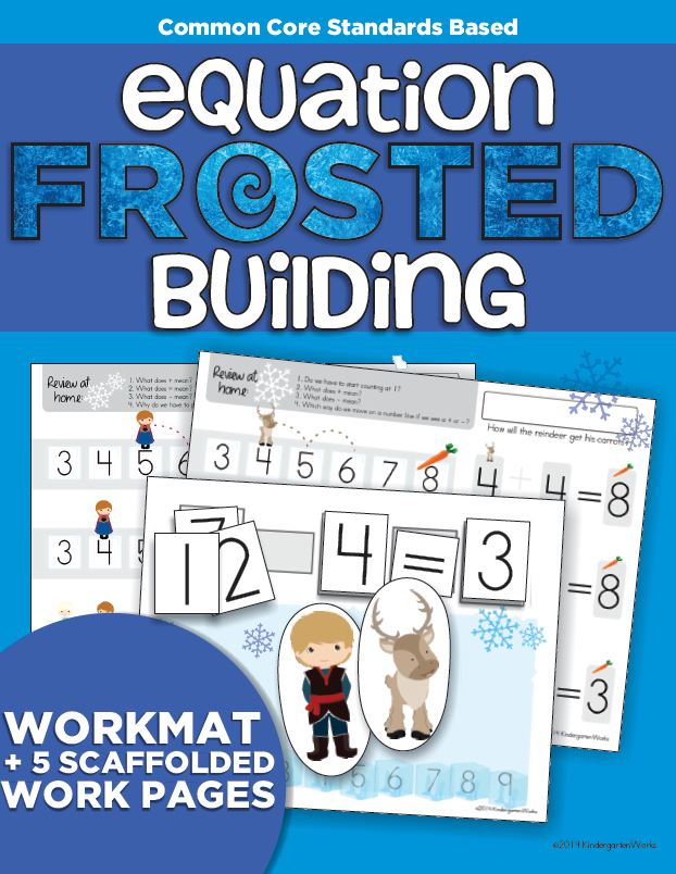 Frosted Frozen Equations for Kindergarten