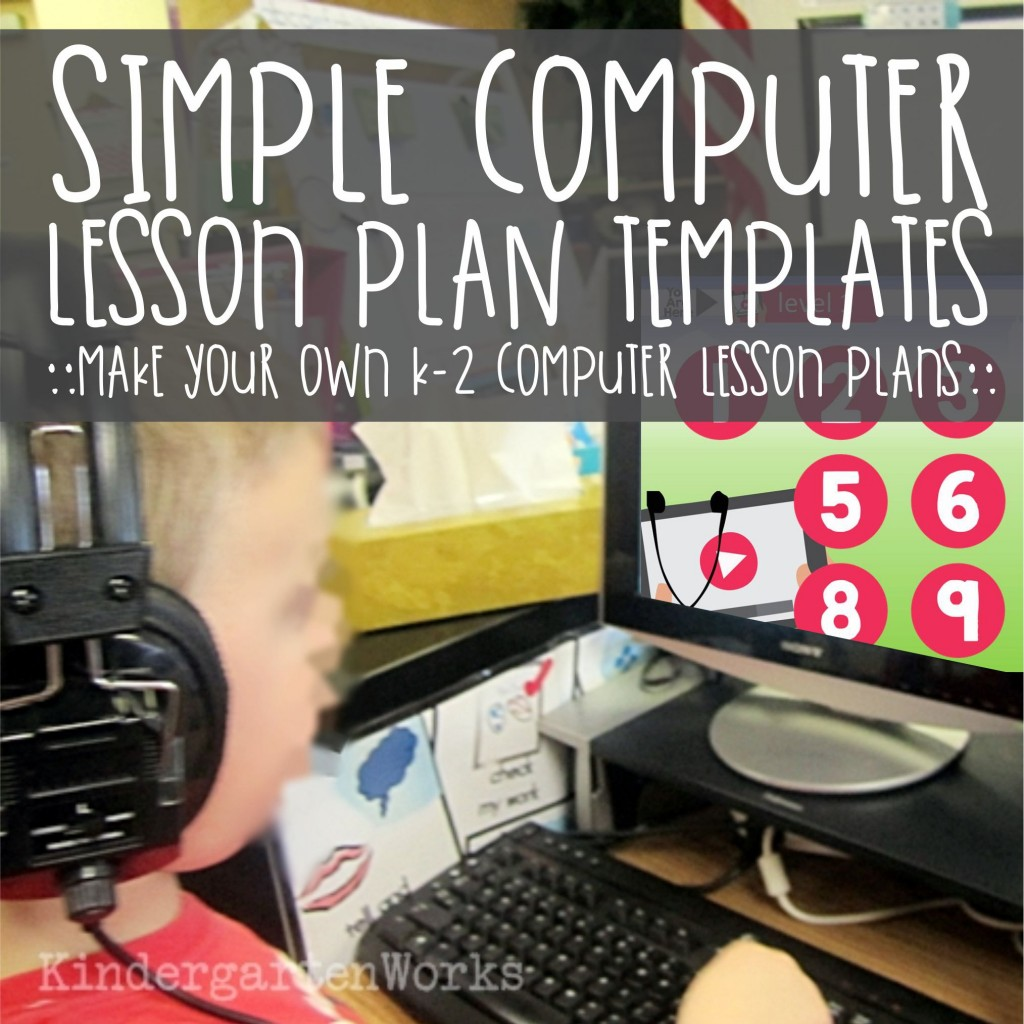 13 Easy to Use K-2 Simple Computer Lesson Plan Templates: KindergartenWorks