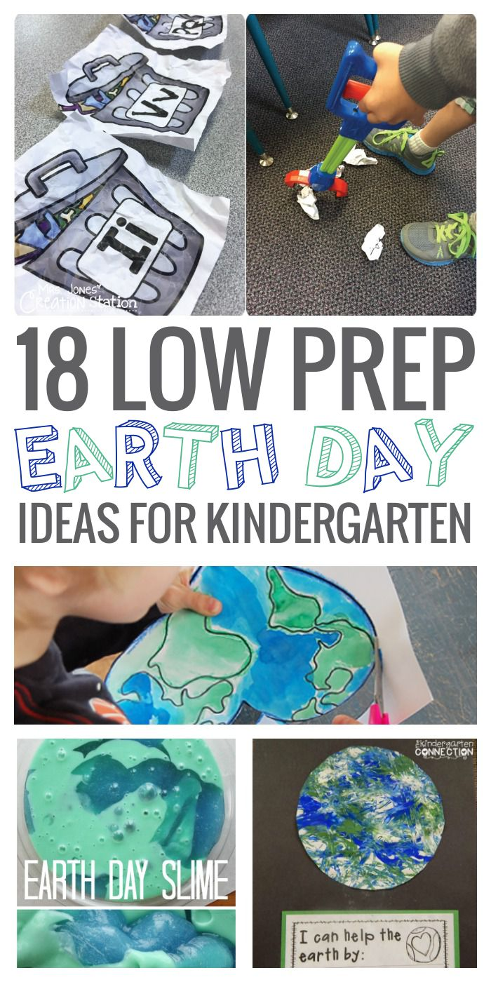 18 Last Minute Earth Day Ideas