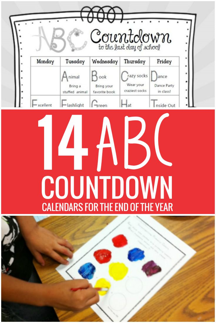14 ABC Countdown Calendars - These are so fun