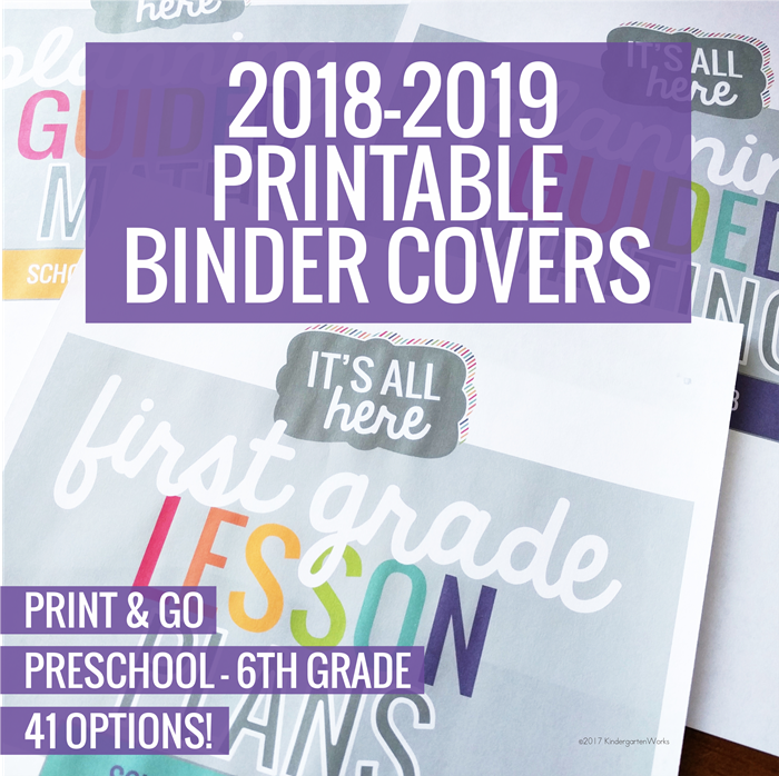 20187-2019 Printable Teacher Binder Covers