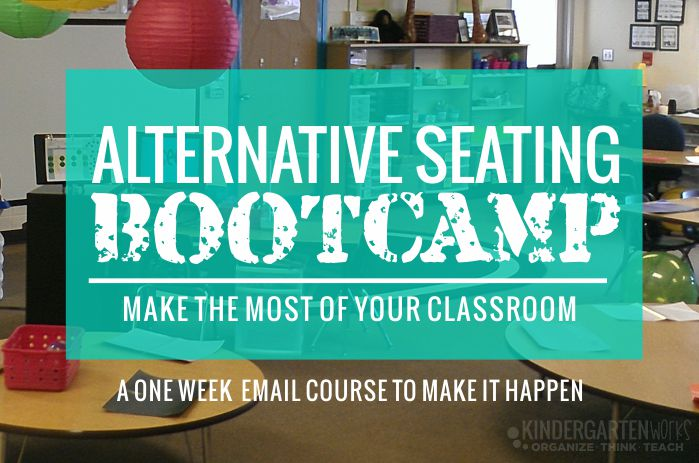 Alternative Seating in Kindergarten email series