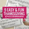 9 Easy and Fun Thanksgiving Activities for Kindergarten
