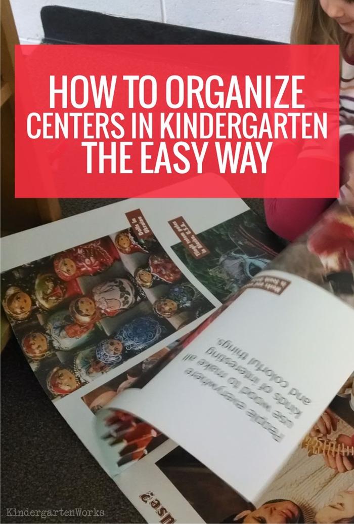 How to Organize Centers in Kindergarten