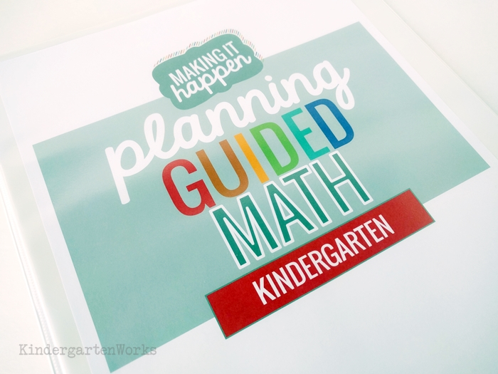 Differentiate Math Easier with the Guided Math Pack for Kindergarten includes binder cover