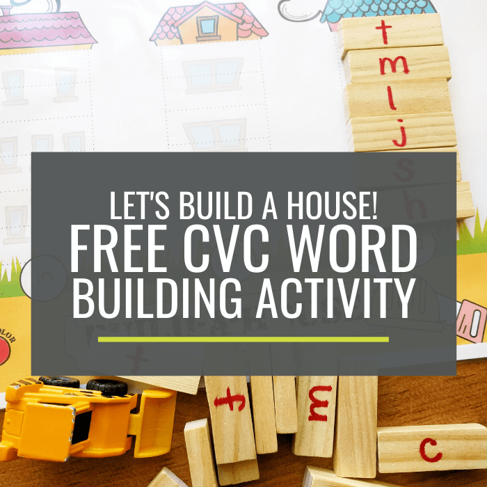 Let's Build a House - Free CVC Word Building Activity