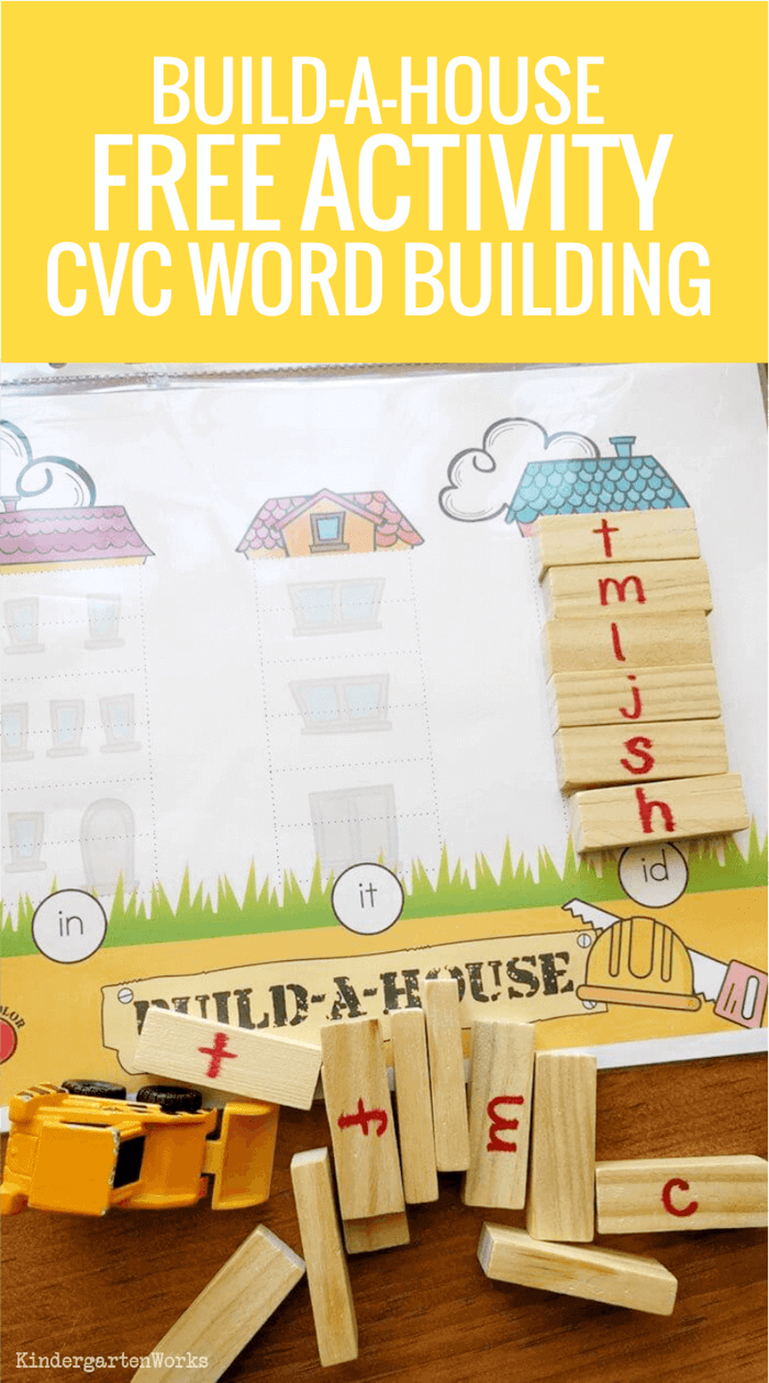 Let\'s Build a House! Free CVC Word Building Activity