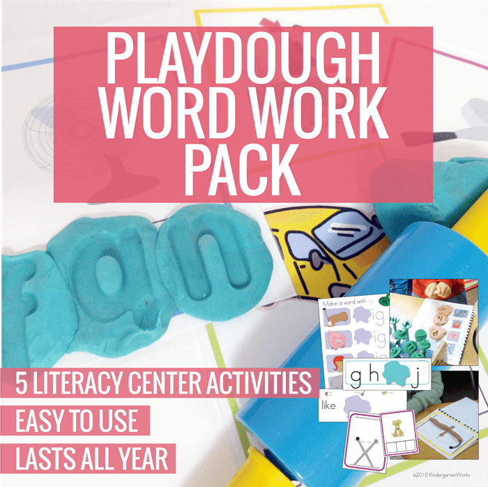 playdough literacy center for kindergarten